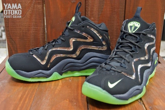 new products 45e1b 43e85 Related Topics. Nike · Nike Air Pippen ...