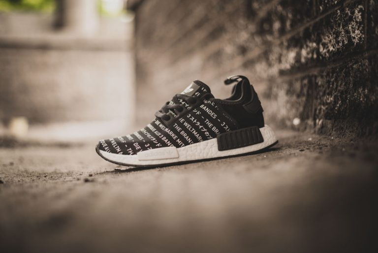 adidas NMD 'Brand With The 3 Stripes' Pack - Release Date ...
